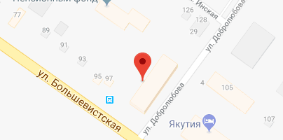 gutfin адрес