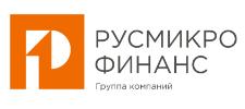 РУСМИКРОФИНАНС