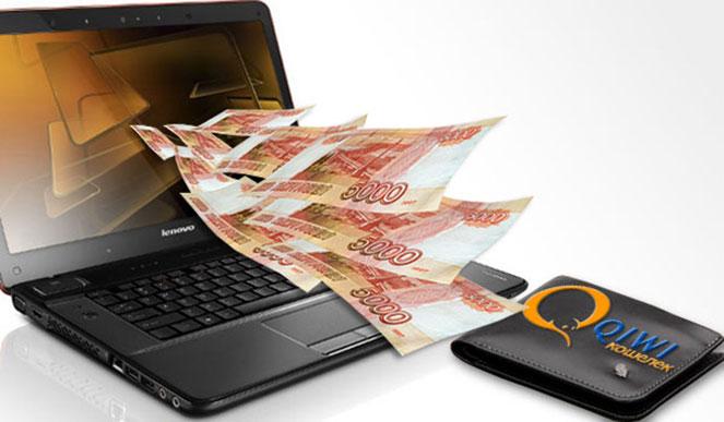 Онлайн микрозайм на Киви без банковской карты, фото.