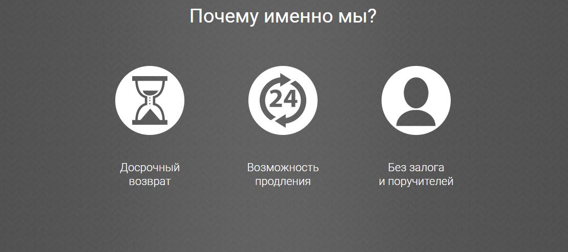 devza ru деньги взаймы