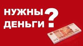 Оформить кредит без похода в банк на карту