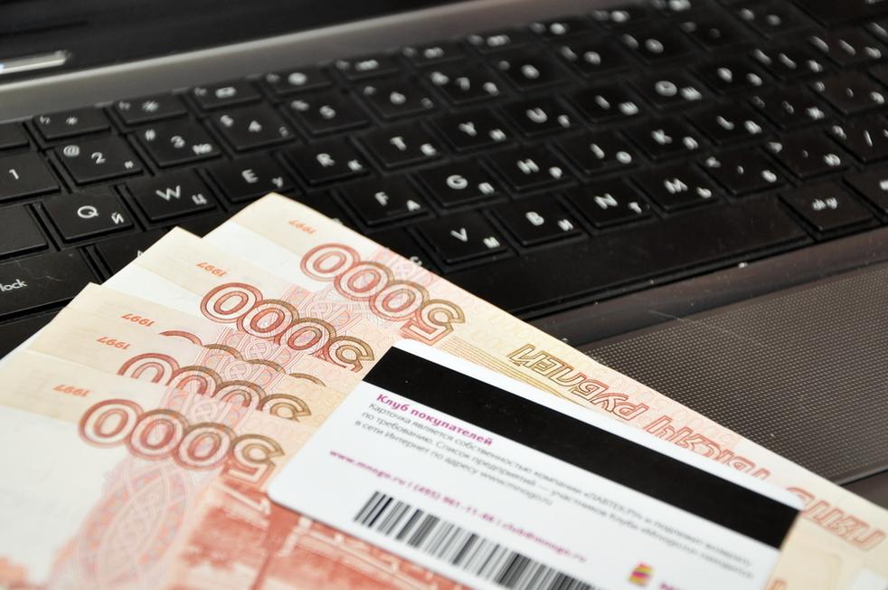 порядок предоставления кредитными организациями денежных средств
