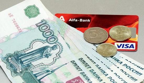 сбербанк кредит без справок о доходах и поручителей