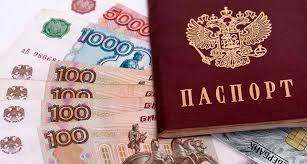 Где взять срочный микрозайм только с паспортом?