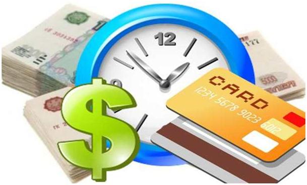 Быстрые микрозаймы через интернет на кредитную, пенсионную карту или на сберкнижку.