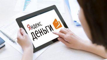 Онлайн микрозаем на Яндекс кошелек