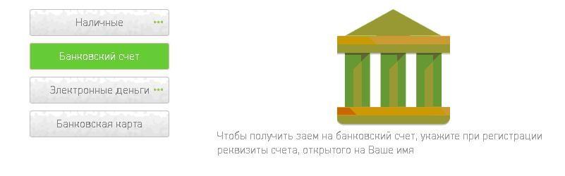 кредит пенсионерам на карту bez-otkaza-srazu.ru