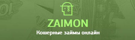 займы без проверки ки mega-zaimer.ru