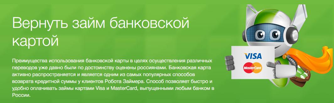 сравни ру кредиты наличными московская область