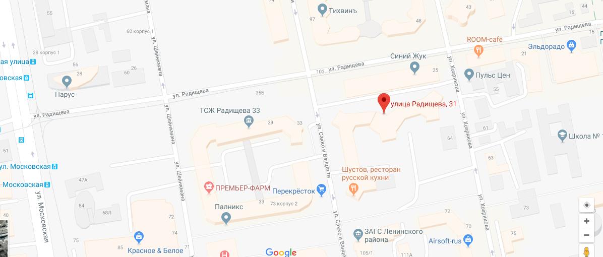 адрес пункта видачи zaimon займ Екатеринбург