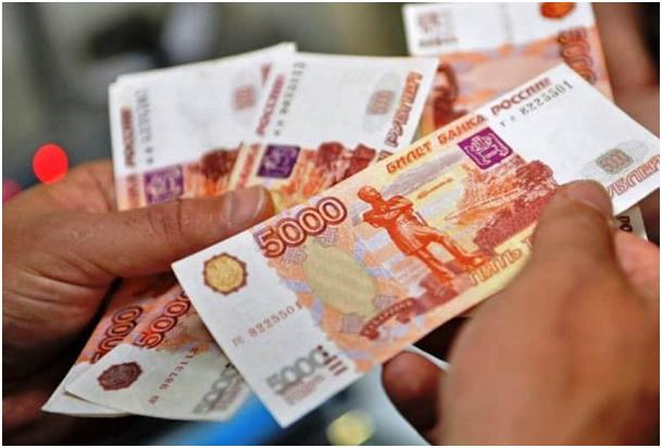 Микрозайм пенсионерам наличными - деньги на короткий срок под выгодный процент.
