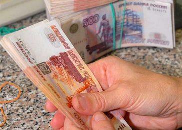 Где получить микрозайм в Санкт-Петербурге?