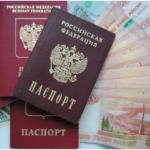 Быстрый займ по паспорту