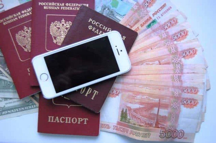 Быстрые займы в рублях по паспорту онлайн.