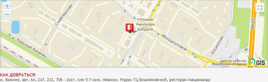 Фото карты Банка Хоум Кредит г. Москва ул. Вешняковская