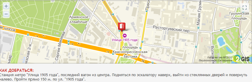 Фото карты Банка Хоум Кредит г. Москва улица