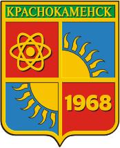 Микрозаймы в Краснокаменске