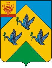 Микрозаймы в Новочебоксарске