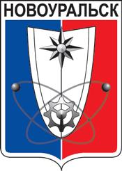 Микрозаймы в Новоуральске