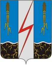 Микрозаймы в Комсомольском