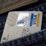 утеря кредитной карты