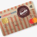 Плохая кредитная история и халва: существует ли вероятность оформить карту?